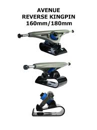 Avenue Reverse Kingpin (RKP) Suspension Trucks 160mm/180mm - Timber ...