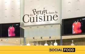 du bruit dans la cuisine du bruit dans la cuisine un site web en préparation socialfood