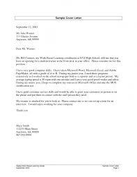 Front Desk Resume Cover Letter by Should I Attach A Cover Letter To My Resume Free Resume Example