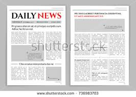 Newspaper Template Design A Mockup Of Layout For Business Promotional News