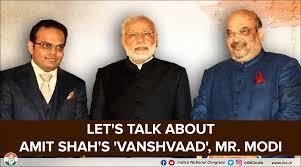 100 Amit Inc Lets Talk About Shahs Vanshvaad Mr Modi Indian