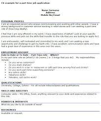 Part Time Job Cv Example