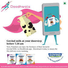 Doodhwala Hashtag On Twitter Dream Products Catalog Blog Coupondunia Coupons Cashback Offers And Promo Code 10 Best Houzz Codes 40 Off Sep 2019 Honey Art Journal Junction Coupons Promo Discount Bonuses How To Buy Hatch Embroidery Software From John Deer Big Catcher Eco Amazoncom Uhoo Linen Prints Picturesblack Friday Select Amazon Customers Can Save 30 On Everyday Essentials Sparco 15 Discount Coupon Shmee150 Living The