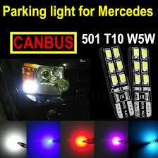 2pieces canbus t10 led w5w car parking light for mercedes e350