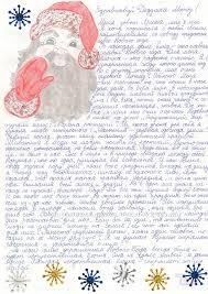 BLOG SANTA ANA SABI Cáritas De Sabiñánigo Carta De Agradecimiento
