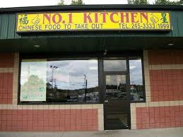 Number 1 Kitchen Akron Canton Hot List