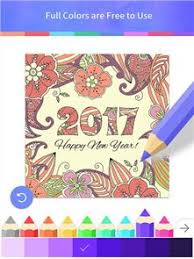 Coloring Book 2017 Image