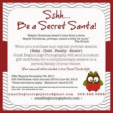Secret Santa Email Template By 10 Best Photos Of Office Invitations