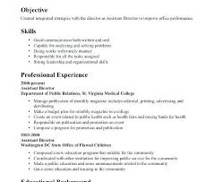 Organizational Skills On Resume Sample Special In