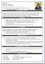 Engineering Resume Template Pdf Formats For Fresher Engineer Sample