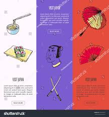 Visit Japan Vertical Web Banners Noodles With Bamboo Sticks Samurai Swords Hand