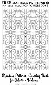 Mandala Pattern Coloring Page For FREE