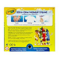 Crayola Bathtub Crayons 18 Vibrant Colors by Amazon Com Crayola Ultra Clean Washable 64 Count Crayons Toys