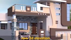 100 Best Dream Houses BEST 3D PLAN FOR YOUR DREAM HOUSE YouTube