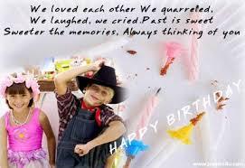 Birthday Greetings 2014 Malayalam Free Birthday card Birthday