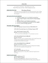 Product Manager Resume Sample It Project