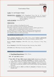 15 Questions To Ask At   Realty Executives Mi : Invoice And Resume ... Sample Resume Format For Fresh Graduates Twopage 005 Template Ideas Substitute Teacher Resume Example For Amazing Cover Letter And A Teachers Best 30 Primary India Assistant Writing Tips Genius Guide 20 Examples Teaching Jobs By Real People Social Studies Teacher Sample Entry Level Job Professional