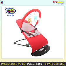 Artifact Baby Rocking Chair Artifact Baby Rocking Chair Rdg Display For Htc Desire 728 Complete Folder Lcd Price In India Htc The Boss Chair Queta Colony Office Dealers Nagpur High Back Folding Chairs Concepts By Eric Sia At Coroflotcom Adirondack Town Country Universal Phone Stand Holder Bracket Mount Iphone 6 Samsung Galaxy Lg Smartphone Black Accsories Best Online Jumia Kenya Kmanseldbaaicwheelirwithdetachablefootrests Replacement Parts 28 Images Zero Gravity Musical No 4 Installation Andreea Talpeanu Saatchi Art