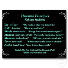 Hawaiian Principles Kahuna Medicine