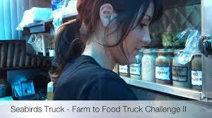 99 Seabirds Food Truck SoCo Farmers Market Farm To Challenge