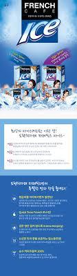 100 Budget Truck Coupon Kim Tae Hee Upcoming Drama Hi