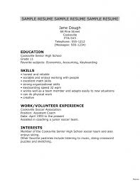 Sample High School Resume Template Templates Graduate No Experience Forles