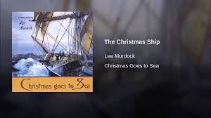 Pinery Christmas Trees by The Christmas Ship Youtube