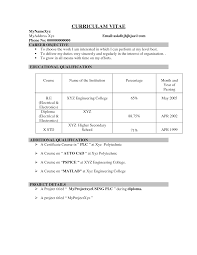 Resume Format For Freshers Mechanical Engineers Pdf Gallery