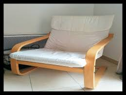 housse fauteuil conforama 12811 fauteuil idées