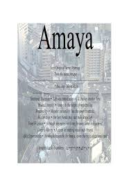Amaya Means Night Rain