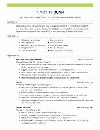Paraeducator Resume Sample Inspirationa Paraprofessional Legalsocialmobilitypartnership