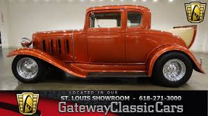 1932 Chevrolet 5 Window Coupe - Gateway Classic Cars St. Louis ... 1932 Ford Pickup Truck Sale Street Shaker Hot Curbside Classic Chevrolet Confederate Hark What Rung On Hot Rod High Boy 359 Engine Wordrive 5 Window Coupe Pro Touring Nsra Good Guys 1933 Master Sold Youtube Trucks Custom Rat Rmodel Ashow The Great American Value For Old Motor Three Network Ba Cars Michigan 2 Door Sedan 1934 Chevy Seattle Tacoma Perfect Project