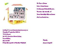 House Warming Ceremony You Are Invited