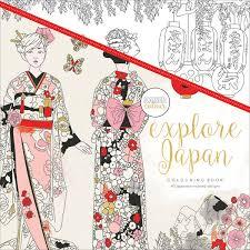 Kaisercraft Kaisercolour Explore Japan Coloring Book