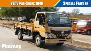 Eicher Pro Series 1049 | Special Feature | Motown India - YouTube 2019 Ford Super Duty F250 Xl Commercial Truck Model Hlights China Sino Transportation Dump 10 Wheeler Howo Price Sinotruck 12 Sinotruk Engine Fuel Csumption Of Iben Wikipedia 8x4 Wheels Howo A7 Sale Blue Book Api Databases Specs Values Harga Truk Dumper Baru Di 16 Cubic Meter Wheel 6x4 4x2 Foton Mini Camion 5tons Tipper Water Trucks For On Cmialucktradercom Commercial Truck Values Blue Book Free Youtube Ibb