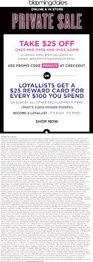 Bloomingdales Private Sale Coupon Code - Make Your Own Love Coupons ... How To Locate Bloomingdales Promo Codes 95 Off Bloingdalescom Coupons May 2019 Razer Coupon Codes 2018 Sugar Land Tx Pinned November 16th 20 Off At Or Online Via Promo Parker Thatcher Dress Clementine Womenparker Drses Bloomingdales Code For Store Deals The Coupon Code Index Which Sites Discount The Most Other Stores With Clinique Bonus In United States Coupons Extra 2040 Sale Items
