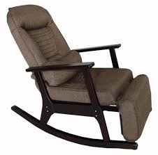 Rocking Chair Recliner Chaise Lounge