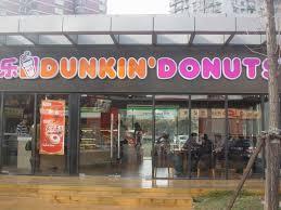 Dunkin Donuts Pumpkin Spice Latte Nutrition by Dunkin U0027 Donuts In Shanghai China Dd U0027s Around The World