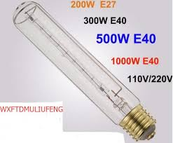 new 120v 220v e40 500w 1000w halogen l metal halide l