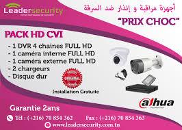 bureau d emploi nabeul pointage leader security vidéosurveillance en tunisie a tunis avec prix