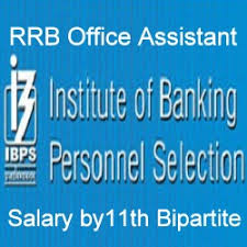 IBPS RRB fice Assistant Salary 2017 After 11th Bipartite