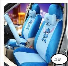 New Stitch Car Seat Covers Accessories Set 19PCS A | Drinks | Lilo ... David Boyer Ride Of The Week Nitrous Tech Truck Accsories Boyers Auto Body Chevrolet Buick Gmc Bancroft Ltd Is A Bayer Equipment Custom Bodies Boxes Beds New 2019 Sierra 1500 For Sale At Peter By Robert Collins In May 1878 Kansas Pacific Locomotive Ran Off Service Special Coupons Oil Change Cable Truck And Heavy Equipment Claims Council Program Woodhouse Used Cars For Omaha Ne Dan Welles In Sauk Centre Serving St Cloud And Chucks Salvage Quality Parts Delivered On Time As Described 2601 Broadway Minneapolis Mn 55413 Warehouse Property
