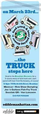 Edible Brooklyn: The Truck Stops Here | Edible Manhattan Tasty Eating Souvlaki Gr Truck Home Touchbistro This Week In New York The Village Voices Third Annual Choice Streets Food Tasting Fantastic Carts Of Wall Hanover Square Eater Ny Voice Event Localbozo Going Global Hal Guys V Ice Airs Adventure Flatiron Lunch Gets Comfortable On 21st Midtown Alimentation Station Mhattan Local News From Truck To Restaurant