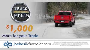 Joe Basil Chevrolet's Truck Month 2017 - YouTube 2008 Gmc Sierra 1500 4wd Fresh Trade Great Truck For All Mrsville Woman Trades House And Car For Truck Rv The Open 2011 2500 Sle Short Boxnice And Clean Truckfresh Big Clean F250 73 Trade Smaller Trucks Gone Wild New Ford Used Car Dealer Serving Gadsden Ronnie Watkins 9 And Suvs With The Best Resale Value Bankratecom File1911 Mack Truck Card Allentown Pajpg Wikimedia Commons Michaud Certified Preowned Center Quality Cars York Renting A Is Easy Tough For Authorities To Stop John Lee Nissan Panama City Dealership Near Commercial Mansas Va Commericial 1957 Dodge D100 Im Looking To Trade Muscle Mopar Forums