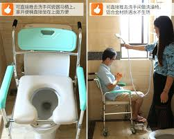toilet toilet chair for handicapped toilet seats for disabled