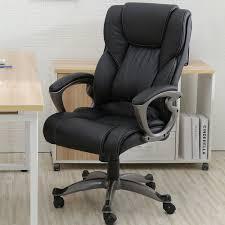 office chairs you ll wayfair