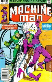 Machine Man 1978 1st Series 14