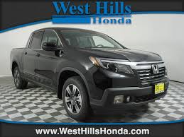 New 2019 Honda Ridgeline RTL AWD In Bremerton #HD2862 | West Hills Honda New 2019 Honda Ridgeline Rtle Crew Cab Pickup In Mdgeville 2018 Sport 2wd Truck At North 60859 Awd Penske Automotive Atlanta Rio Rancho 190083 Vienna Va Of Tysons Corner Rtl Capitol 102042 2017 Price Trims Options Specs Photos Reviews Black Edition Serving Wins The Year Award Manchester Amazoncom 2007 Images And Vehicles For Sale Jacksonville Fl