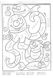 Dessin Imprimer Pat Patrouille Simple Dessin A Imprimer Pat Coloriage Trotro Pdf