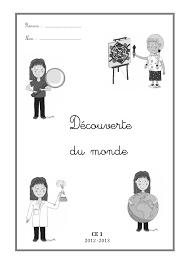 Pages De Garde Cycle 2 Le Loup Schull Education School Et Classroom